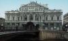 Петербург объявил конкурс на реконструкцию БДТ