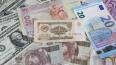 Россия ввела ограничение на денежные экспресс-переводы ...