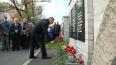 Землю с Пискаревского мемориала заложат в основание ...