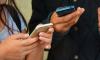 В Петербурге задержана охотница за телефонами из Рязани