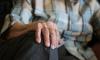 Лжесотрудник Пенсионного фонда лишил пожилую петербурженку 200 тысяч рублей