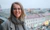 Собчак: Итоги выборов на самом деле будут решаться в одном очень важном кабинете