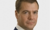 Дмитрий Медведев: на Кипре заблокированы деньги российских госструктур