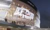 Строительство ледовой арены на месте СКК начнется в 2020 году