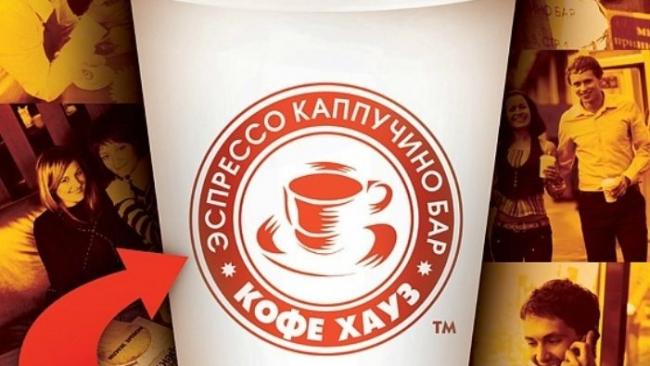"""""""Кофе Хауз"""" выплатит пострадавшей от вывески кафе компенсацию"""