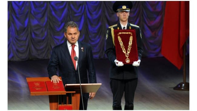 Сергей Шойгу вступил в должность губернатора Московской области