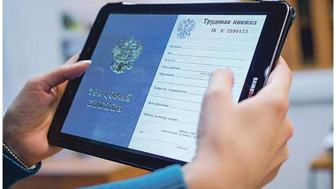 Информсистемы Петербурге получат 3,5 млрд рублей в 2021 году