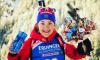 Петербургская биатлонистка Екатерина Юрлова не приглашена на Олимпиаду-2018