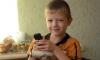 В Красноярске найден зарезанным ребенок, пропавший с ножом и ноутбуком