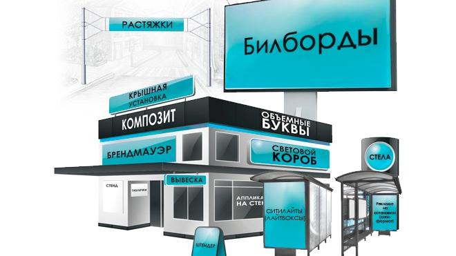 Улицы Петербурга очистят от наружной рекламы