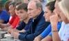 Путин дал оценку Горному университету