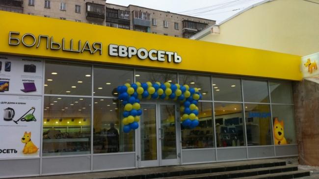 """Александр Мамут ищет покупателей на """"Евросеть"""""""