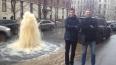 Петербуржцев повеселил фонтан грязной воды на Малой ...