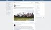 """Пользователи возненавидели новый дизайн """"ВКонтакте"""""""