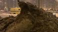 Грязный петербургский сугроб превратили в скалу из ...