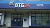 ВТБ продает долю в Росбанке