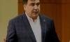Саакашвили  отрицает связь с Ахмедом Чатаевым