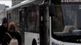 В 2020 году в петербургских автобусах не будет кондуктор...