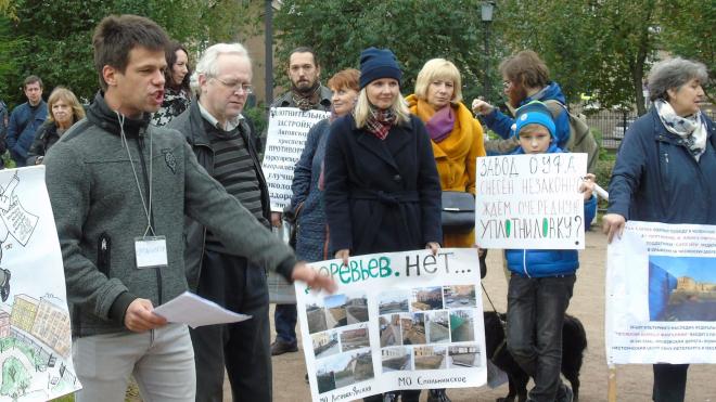 Жители Петербурга выступят против уничтожения скверов и садов в историческом центре