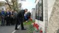 Беглов возложил цветы на Пискаревском кладбище в память ...