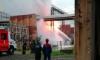 На ТЭЦ во Владивостоке произошел пожар