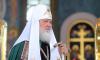 """Патриарх Кирилл рассказал, """"как справиться с разрушительной силой интернета"""""""