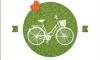 """Благотворительный парад """"Выход на велосипеде"""""""