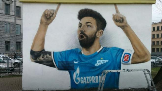 В Петербурге появились граффити в честь Боярского и Данни