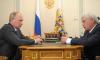 Путин встретится с Полтавченко в Петербурге