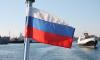 Стал известен список российских организаций, попавших под санкции