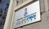 """""""Нафтогаз Украины"""" боится поставок российского газа через Донбасс"""