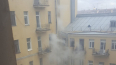 На Союзе Печатников загорелась квартира