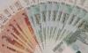 В Приморском районе грабитель похитил 40 тысяч рублей у микрофинансовой организации