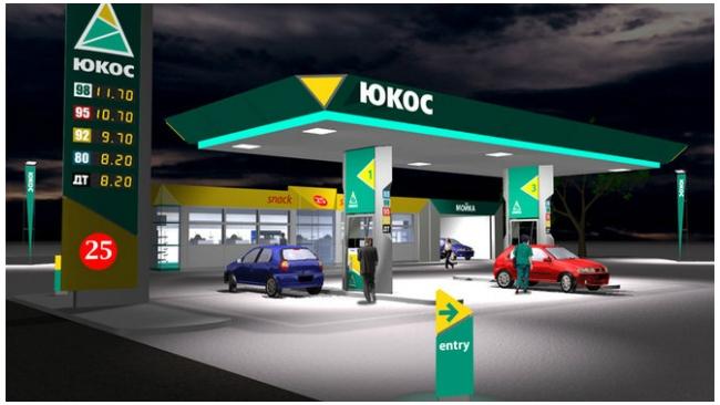 Россия выплатит 9,5 тыс. евро экс-сотруднику ЮКОСа