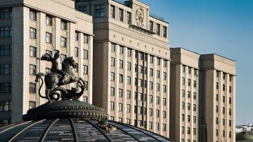 В комитете Госдумы одобрили поправки к Жилищному кодексу...