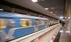 Два мужчины в московском метро пытались совершить самоубийство
