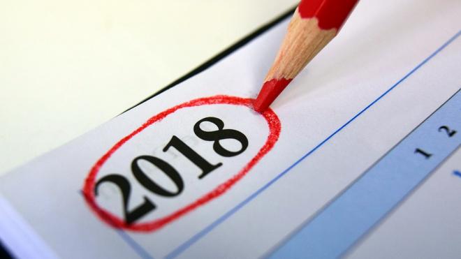 Производственный календарь на 2018 год: как будем отдыхать в праздники?