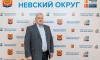 """На экс-главу МО """"Невский округ"""" завели дело за взятку в виде двух в квартир"""