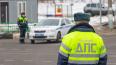 Петербургские полицейские со стрельбой задержали пьяного...