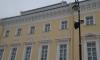 Официально закончена реставрация фасадов Михайловского театра