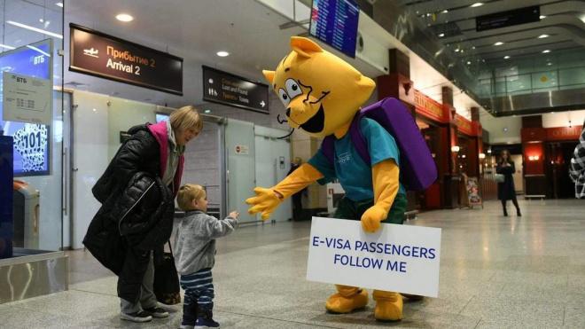 В Пулково прилетели первые пассажиры с электронными визами