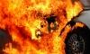 """Пожар на автостоянке """"Автово-2"""": один человек госпитализирован"""