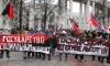 Взрыв на автостоянке: анархисты становятся бомбистами