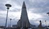 Минобороны жестко раскритиковал Исландию за фантазии