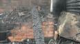 В Ленинградской области пожар унес жизни двух женщин ...