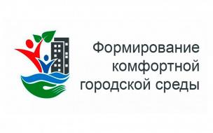 В Выборге начали благоустраивать два двора на улице Гагарина
