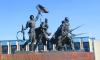 На площади Победы пройдет торжественно-траурная церемония ко Дню Защитника Отечества