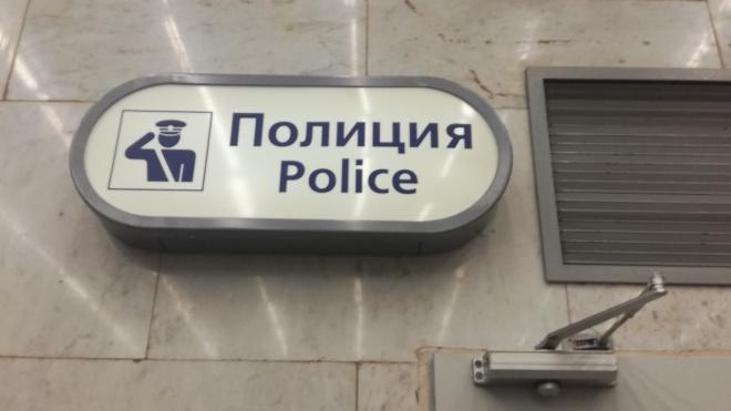 Петербуржец за драку в метро в новогоднюю ночь заплатит тысячу рублей
