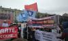 ЗакС Петербурга откорректировал закон о митингах