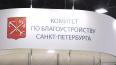 Минкульт России признал деятельность КГИОП эффективным